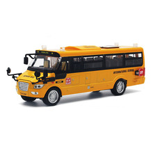 New Style 1:32 Scale Models School Bus Miniature Car Educational Toys for Children,Alloy Diecast and Toy Vehicles