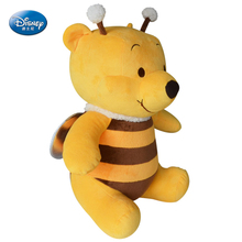 "Disney Winnie the Pooh Doll 11""13""17"" inches Insect wings Baby Stuffed Toy Kids Boys and girls Toy Bear"