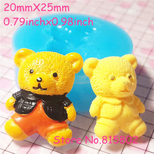 Free Shipping DYL001U Bear Mold Silicone Flexible Mold Polymer Clay Scrapbooking Mini Cupcake Topper Fondant Animal Mold