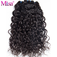 Mi Lisa Water Wave 100% Real Human Hair Bundles Non Remy Hair Extension Brazilian Hair Weave Bundles 1 Piece only Natural Color(China)