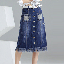 Summer Womens Ripped Hole Tassel Buttons Stylish Denim Skirt , Spring Autumn Mid-Calf Destroyed Casual Jeans Skirts For Woman