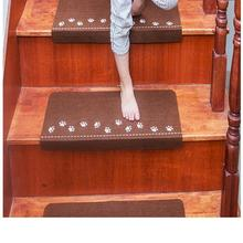 Luminous Visual Stair Carpet Pad Anti Skid Staircase Mats Safe Treads Soft  #923(
