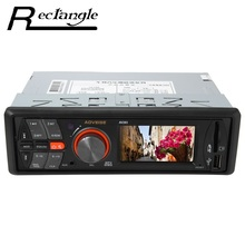 AV283A 24V Vehicle Electronics In-dash MP3 Audio Player Digital High-quality FM Stereo Radio with USB / SD Port 4 Loudspeakers
