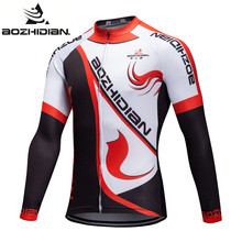 2017 AZD50S Maillot Ropa Ciclismo Cycling Jersey Spring Long Sleeve MTB Pro Team Clothing Custom Summer Funnny Cycling Jersey