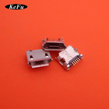 50pcs/lot 5.9mm mini Micro usb JACK charging port socket connector 5.9 Long Pin for OPPO X907 For Gionee for Nokia 5800 e71 5PIN(China)