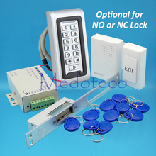 Full waterproof rfid Door Access Control System 125Khz Rfid Card Keypad Access Control System Kit + Long Electric Strike Lock