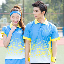 Table Tennis T shirts Male/Female , badminton shirt, badminton uniforms , sports shirts pingpong Tshirt 1pcs shirt 6867