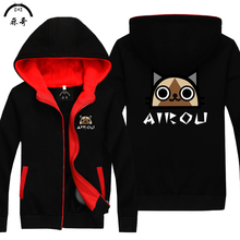 Winter Cardigan Hooded Jacket  Game  Hunter  Youth Leisure Sports Wear aikou Adult Cartoon Character Costumes Cosplay