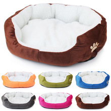 1pc 50x40cm Soft Pet Dog Nest Puppy Cat Bed Fleece Warm House Kennel Plush Mat Goods For Pets Small Dog Bed Supplies