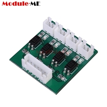 4 Channel 4CH Optical Coupler Isolation High/Low Level Voltage Converter Module Board Low Level Valid Easy To Connect(China)