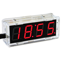DIY Digital LED Large Screen Display Clock kit with case Red