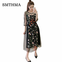 SMTHMA 2017 Spring Luxury Runway Female Beautiful Embroidery Flower Perspective Gauze Lace Slim One-piece Dress
