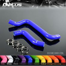 Gplus Silicone Radiator Hose Kit Fit For 01-05 DODGE NEON SRT-4 SRT4 2.4L(China)