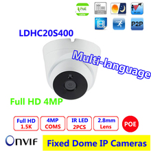 New 4MP multi-language H.265 / H264 IP POE dome camera support web cam P2P view(China)