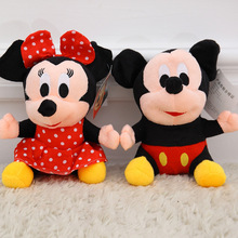 20cm Lovely Minnie and Mickey Mouse Super Plush Doll Stuffed Animals Plush Toys For Children's Gift