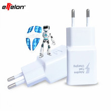 effelon 2017 the latest eu USB charger fast 9 v 1.67 or 2.0 adapter 5 v 2 samsung Galaxy mini USB charger note 4 S6 LG G3 edge(China)