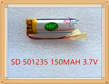 Liter energy battery 3.7V polymer lithium battery 501235 051235 150MAH MP3 MP4 150MAH Bluetooth remote control