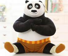 Free Shipping 20cm Genuine authority Kung Fu Panda 3 Plush Stuffed Toys Baby Dolls Cartoon Animal Toys for Child Birthday Gift