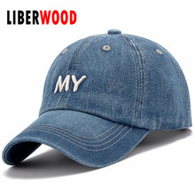 men women Denim Plain Solid Blue Jeans Style embroidered MY Baseball Hat Cap Cowboy Curved Bill Cap MY Lovers cap high quality