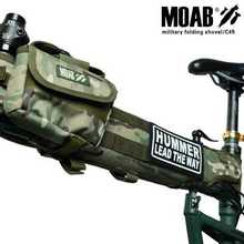 Sports Outdoor moab beam bag hummer ATV mountain bike cover montague bicycle saddle bag general camouflage military bike bag