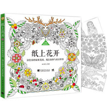 Pencil Coloring Page for Children Adults Relieve Stress Picture Painting Drawing Book Gift Relax Adult colouring books