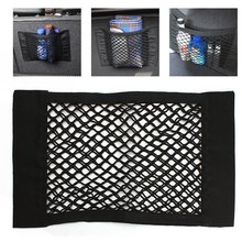 Car Seat Back Storage Elastic Mesh Net Bag Luggage Holder Pocket Sticker Trunk Organizer Strong MagicTape Car-styling