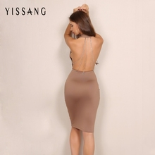 2016 party bodycon dress off shoulder solid sexy halter dresses vestidos drop shipping(China)
