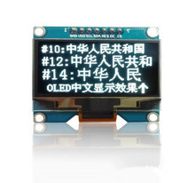 "Wholesale 1.54"" 1.54 inch 7PIN White OLED Screen Module SSD1309 Drive IC Compatible for SSD1306 IIC / SPI Interface 128*64"