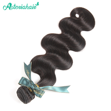 Asteria hair Brazilian Virgin Hair Bundles body wave Hair Weaves 8-30 inches natural black color Free Shipping