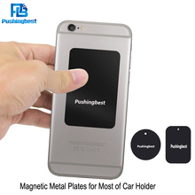 Pushingbest Metal Plates With 3M adhensive for Magnetic Car Phone Holder Stand For iPhone Mobile Cell Phone GPS Magnet(China)