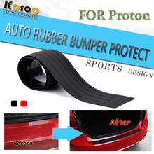 KOSOO For Proton Gen-2 Savvy Satria Rubber Rear Guard Bumper Protect Trim Cover Sill mat pad car styling