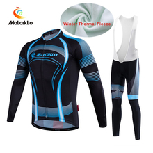 2017 outdoor  bicycle Winter maillot ciclismo Men's Ropa Ciclismo Invierno Thermal Fleece  Cycling Clothing Bike Jerseys
