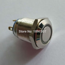 12mm Nickel Plated brass Reset Normally Open white Ring Illuminated Metal PushButton Switch(China)