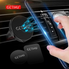 Buy GETIHU Universal Magnetic Car Holder Mini Air Vent Mount Magnet Phone Mobile Holder iPhone ipad GPS Stand Support Samsung for $2.18 in AliExpress store