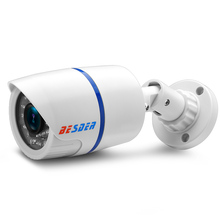 "Motion Detect ONVIF 2.0 24pcs Waterproof H.264 P2P Fixed Lens 720P Plastic Material 1/4""CMOS Security Bullet IP Camera Network"