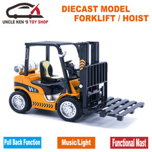 15Cm Length Diecast Construction Forklift Hoist Model Cars, Boy Truck Toys With Pull Back Function/Sound/Light/Gift Box For Kids