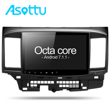 Asottu CYS1060 2G Octa Core Android 7.1 for Mitsubishi Lancer stereo multimedia headunit GPS Radio car dvd gps player stereo gps(China)
