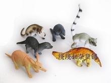 Toy wild animal toy lempiras model 6 set
