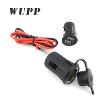 WUPP Motorcycle Car Cigarette Lighter Socket With Waterproof Dual 2 Ports Usb Car Charger Power Adapter With 60M Cable(China)