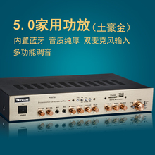 USB SD card built-in MP3 player Bluetooth dual microphone HIFI 5.1 channel 95W high power karaoke AV amplifier(China)