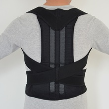 Adjustable Posture Back Support Corrector Belt Band straightener Band Brace Shoulder Braces & Supports for Sport Safety