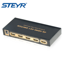STEYR 4x1 HDMI Switch, Switch HDMI 5 Input to 1 Output Switch Supports 4K 3D in Metal for HDTV  Blu-Ray player,DVD,DVR,Xbox,PS4