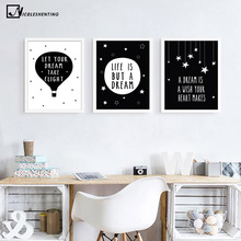 Nordic Art Motivational Star Quotes Minimalist Canvas Poster Painting Black White Wall Picture Children Baby Room Decoration(China)