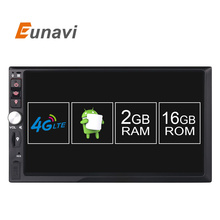 2GB RAM 1024*600 HD Screen android 6.0 Car Multimedia Player For Universal Quad Core Android  Double 2 Din Car Radio Head Unit