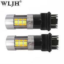 WLJH 2x Amber/White Dual Color Switchback LED 3157 3757 Car Auto Parking Turn Signal Light Brake Lamp Tail Reverse Bulb 10v-30v(China)