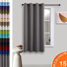 Thermal Insulated Blackout Turquoise Curtain  Window Treatment Drape forRoom