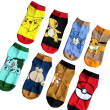 Buy Fashion Art Unisex Women men kdis Cotton Socks pokemon Pattern Hip Hop Harajuku Calcetines Cotton Socks Low Ankle Socks for $1.10 in AliExpress store