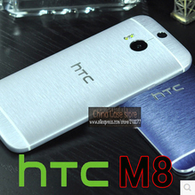 4pcs/Lot Brushed Metal Skin Wrap Sticker Cover Decal NOT CASE for HTC ONE M8