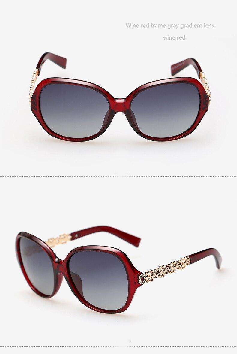 Womens Sunglasses Brand Designer Occhiali Da Sole Uomo Zonnebril Sonnenbrille Ladies Sunglasses Women Unisex Sunglasses Women