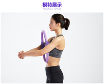 Pilates ring A variety of color circle of yoga yoga exercise ring Ms. Thin leg equipment shaping the magic circle of breast enha(China)